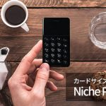 The NichePhone-S is a tiny little Android phone